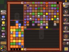 Tisnart Tiles PC Games Free Download For Windows 7/8/8.1/10/XP Full Version